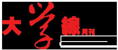 cropped-cropped-cropped-cropped-cropped-cropped-banner-logo_red