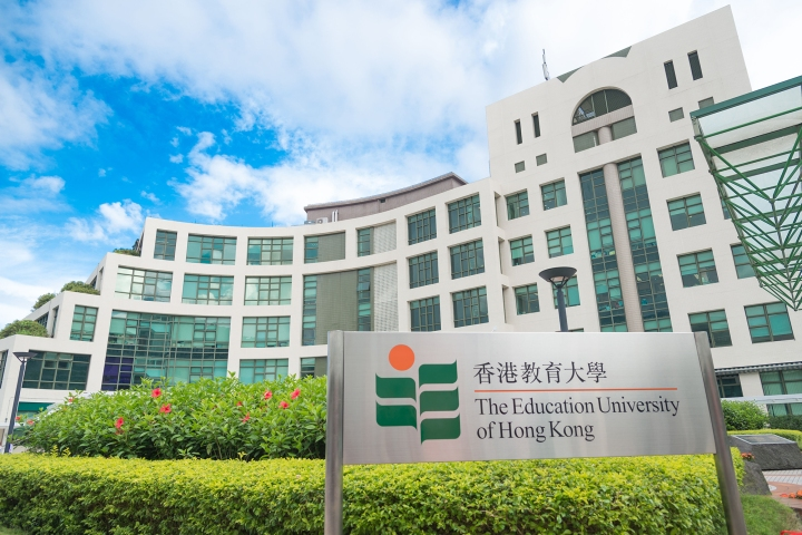 EdUHK_Campus_View